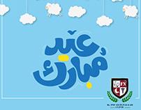 Dr. Fouad Elnaggar clinic Social Media posts