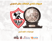zamalek sc Egyptian Champions (Outdoor Banner) 2015