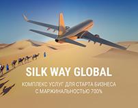 Website for SILK WAY GLOBAL company