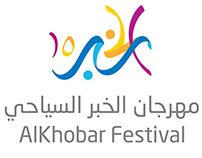 AL KHOBAR FESTIVAL 15