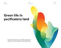 Phu Sinh Eco City - Brand Identity