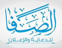al safa_logo