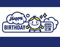 birthday 2019