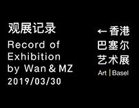 2019香港巴塞尔艺术展观展记录 Exhibition record of Art Basel HK 2019
