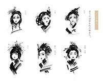 Ink Girls  インク美人 Part 2
