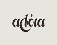 αλόια - aloia logo