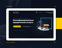 Lawyer | Web design | Landing page