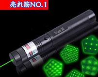 優雅豪華な緑色光でレーザーポインター