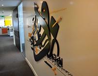 Landor Associates Dubai wall art
