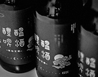 Liyun Beer Visual Identity