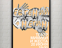 Posters for the theater for deaf people. Mimics and Ges