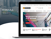 Nsella - Dental equipment. Website design Ver2.