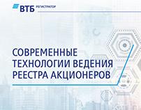 Bank VTB Registrar promo page