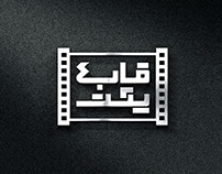 Tv Program logo
