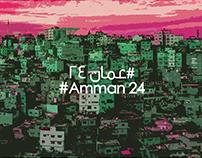#AMMAN 24