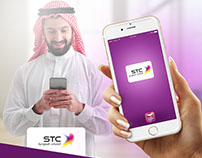 STC E-Mail UI/UX | Mobile app