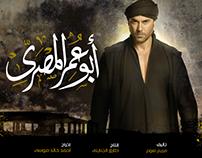Abou Omar El Masry