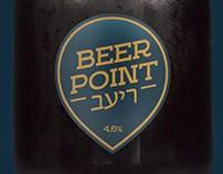 Beer store branding