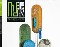 Modern Decoration Home Magazine China