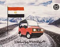 Mini Car Egypt