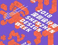 2018 Shenzhen Design Week Exhibition Identity