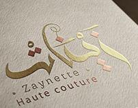 Zaynette • Haute couture • زينات