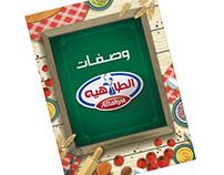 Altahya recipe booklet