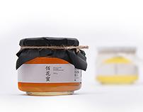 FUNZEN Boutique Package Design / 坊鎮臻品包裝設計