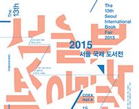 2015 SIBF Poster