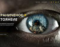 Спецпроект для КоммерсантЪ