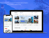 Bicycle Online Store UI/UX Design