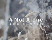 #Not Alone | Unicef Winter Campaign