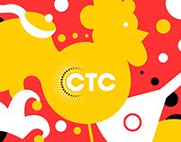 Сoncept of CTC Maslenitsa