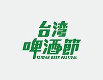 台灣啤酒節|typograpgic 提案