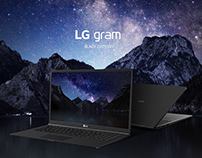 LG Gram BLACK EDITION