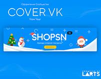 Cover Vk/ shopsn.su Оформление Сообщества