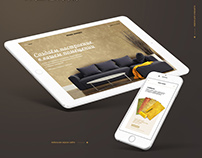 Landing page for interior decorative materials