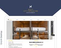 Bouti City Capsule Inn | 璞邸城市膠囊旅店