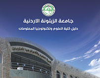 Directory of the Faculty of Science and Information Tec