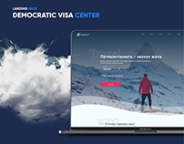 Democratic visa center