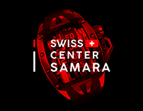 Swiss Center Samara