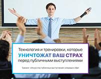 Презентация мастер-класса Рыжова