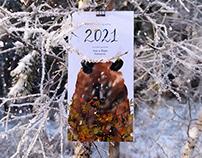 Календарь 2021 со зверями