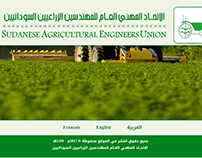 Sudanese Agricultural Engineers Union