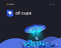 CUPS from mail.ru l Website l UI/UX
