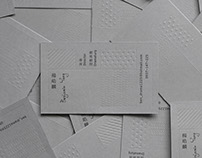 名刺 Business Card|Collection 1