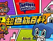 Mini Warriors's Video Promotion