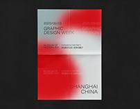 Posters for Shanghai Design Week