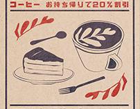 樂花園茶酒館 - 店門A字版