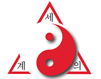 Bodies In Motion World Martial Arts Logo